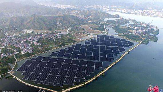 ¡Increíble! En China la planta solar flotante más grande del planeta