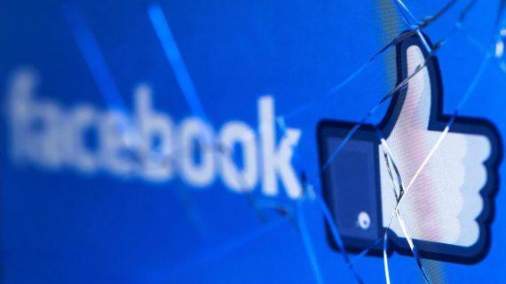 Último Momento  Facebook se cae, el servicio muestra fallas en varios países